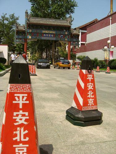 Chine021
