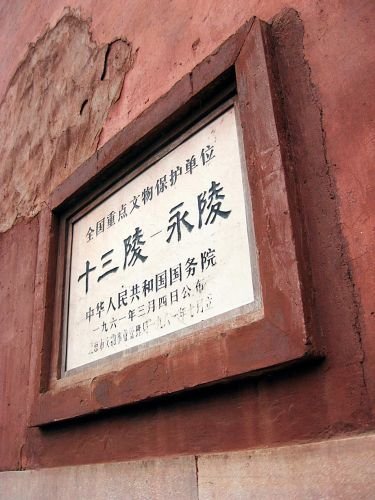 Chine101
