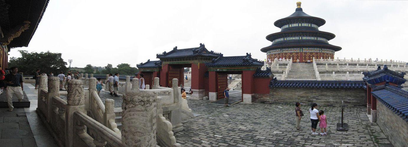 Chine341
