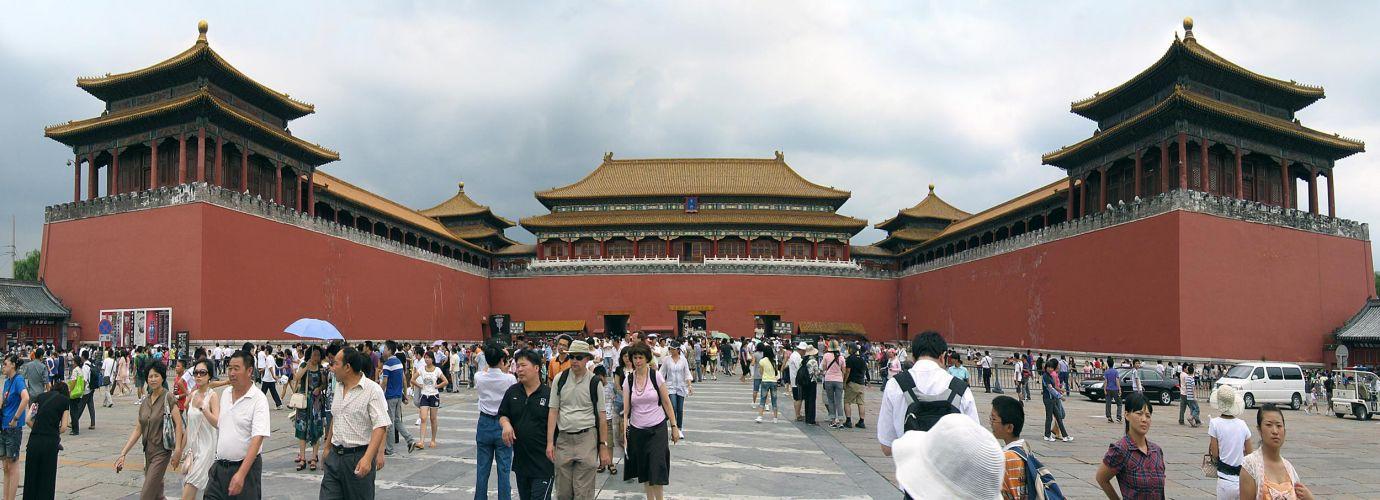 Chine361