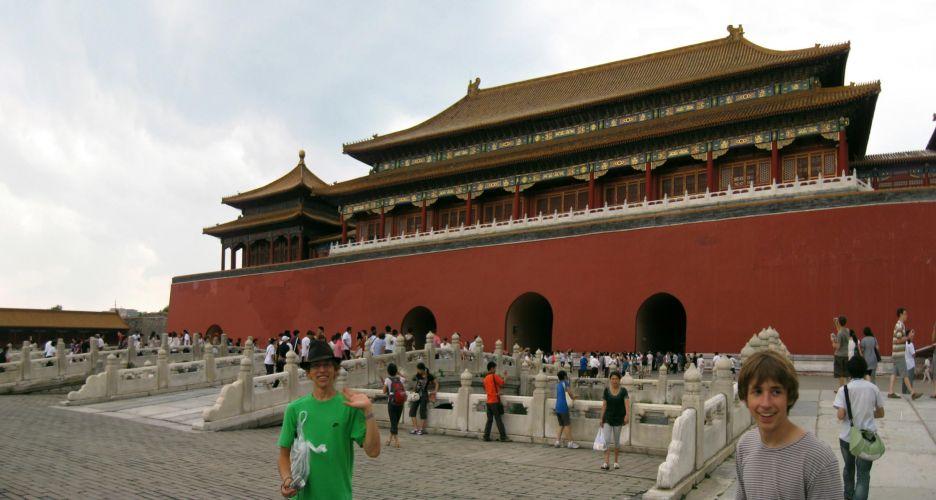Chine371